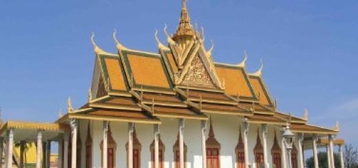 PhnomPenh_1