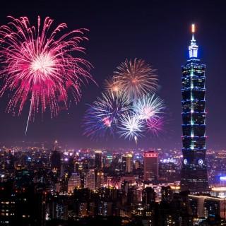 Thap-Taipei-101