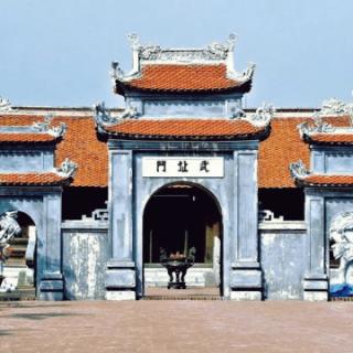 Den-Do-Bac-Ninh-e1504716669556